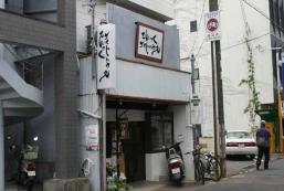 Tentsuku旅館 Tentsuku Guesthouse