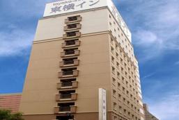 東橫INN廣島站南口右 Toyoko Inn Hiroshima-eki Minamiguchi-migi