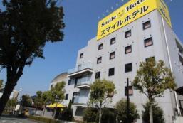 掛川微笑酒店 Smile Hotel Kakegawa
