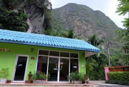 考昌美景度假村 Khao Chang View Resort