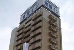 東橫INN山形站西口 Toyoko Inn Yamagata-eki Nishi-guchi