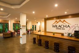 威拉查酒店 Wilacha Hotel