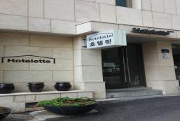 Hotelette酒店 - 首爾站 Hotelette Seoul station