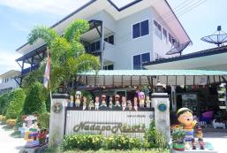 龜島納達帕度假村 Nadapa Resort Koh Tao