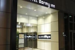 Dormy Inn酒店 - 岐阜駅前天然溫泉金華之湯 Natural Hot Spring Spa Dormy Inn Gifu Ekimae