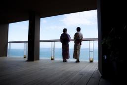 花季旅館 - 洲本温泉 Hanagoyomi - Sumoto Onsen