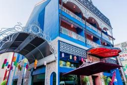 玫瑰酒店 Roseate Hotel