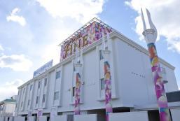 精美花園酒店 - 松阪II/免費停車/限成人 Hotel Fine Garden Matsuzaka II Free Parking - Adult Only