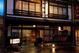 三國屋旅館 Mikuniya Ryokan