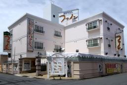 琵琶湖美好酒店 - 限成人 Hotel Fine Biwako - Adult Only