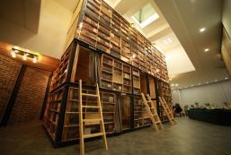 慶州Book Home Book Home Gyeongju
