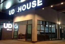 UD旅館 UD House