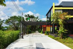 綠色房子新度假酒店 Green House Neo-Resotel