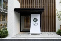 1899東京酒店 Hotel 1899 Tokyo