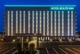 Route Inn酒店 - 木更津 Hotel Route Inn Kisarazu
