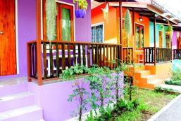班白花度假村 Baan Pai Fah Resort