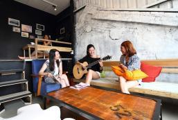 貝殼窩青年旅舍 - 台北 Backpackers Inn Taipei