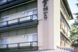 草津溫泉金綠旅館 Kusatsu Onsen Kanemidori