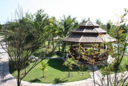 浦潘公園酒店 Phuphan Park Hotel
