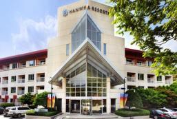 韓華度假村 - 水安堡 Hanwha Resort Suanbo