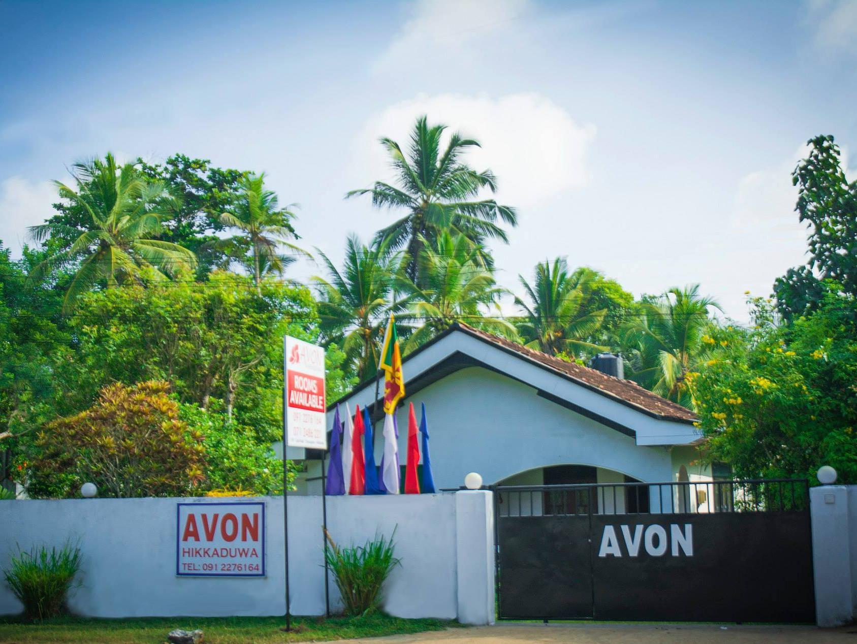 Avon Hikkaduwa Guest House Hikkaduwa Sri Lanka