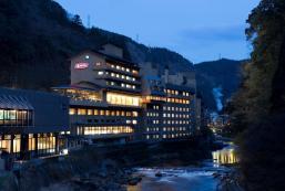 杖立肥前屋觀光酒店 Tsuetate Kanko Hotel Hizenya