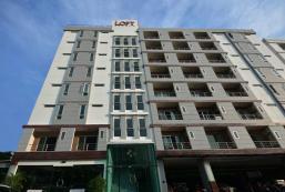 薩拉雅閣樓酒店 Loft Salaya