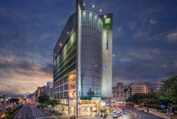台中公園智選假日飯店 Holiday Inn Express Taichung Park