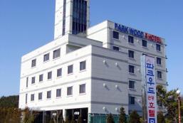帕克伍德仁川機場酒店 Hotel Parkwood Incheon Airport