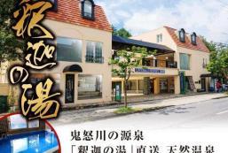 輕井澤Livemax度假酒店 Hotel Livemax Resort Karuizawa