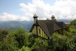 清境普羅旺斯玫瑰莊園 Provence Rose Lodge in Ching Jing B&B