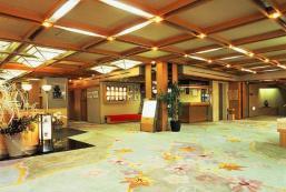 春日酒店 Kasuga Hotel