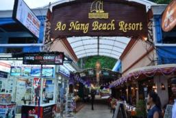 奧南海灘度假酒店 Ao Nang Beach Resort