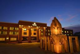 艾亞拉湖度假酒店 Iyara Lake Hotel and Resort