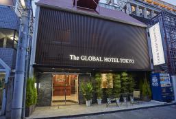 東京全球酒店 The Global hotel Tokyo
