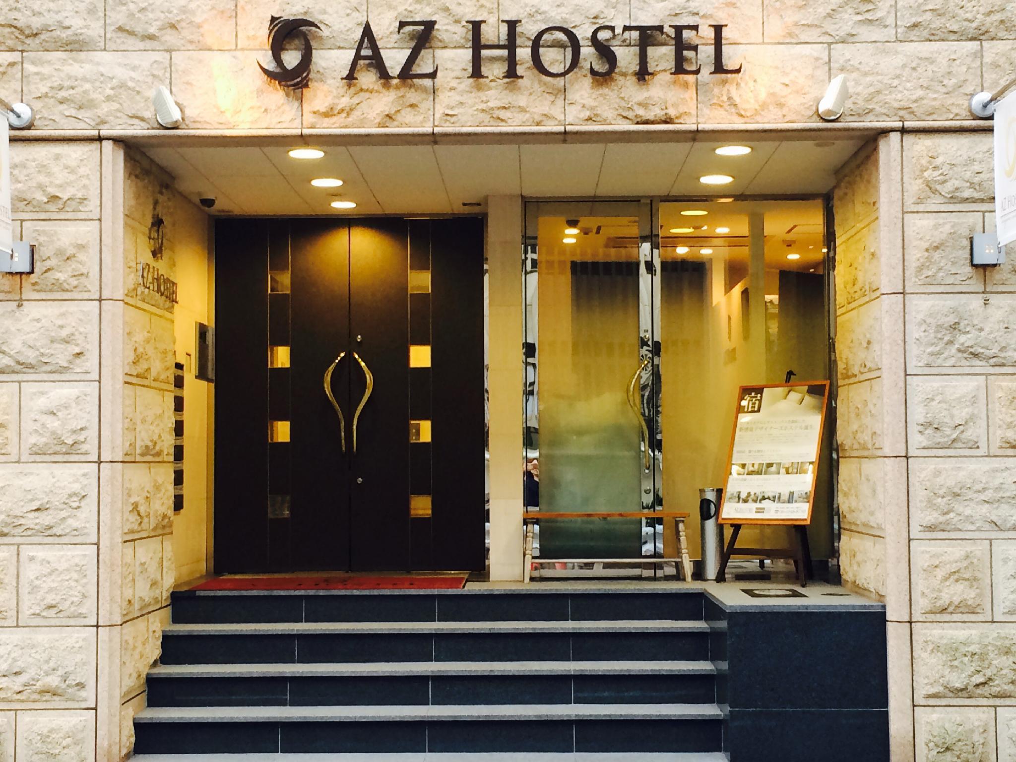 AZ Hostel - Umeda, Osaka, Japan booking and map.