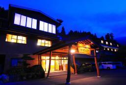 祖谷之宿kazuraya旅館 iyanoyado kazuraya