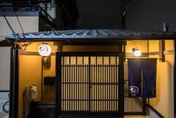 鈴旅館 - 八條壬生 Rinn Hachijo Mibu