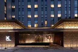京都十字酒店 Cross Hotel Kyoto