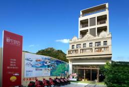 蘇宅旅店 Su Inns Hotel
