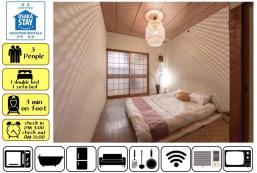 25平方米1臥室獨立屋(大阪) - 有1間私人浴室 Cozy Old House 1LDK Near Namba