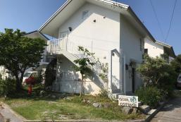 戈雅小屋 Goya Cottage