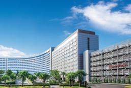 東京灣喜來登大酒店 Sheraton Grande Tokyo Bay Hotel
