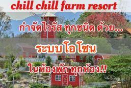 放鬆放鬆農場度假村 Chill Chill Farm Resort