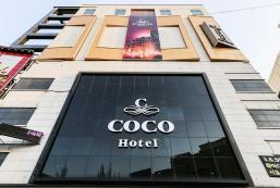清州Coco酒店 Cheongju Coco Hotel