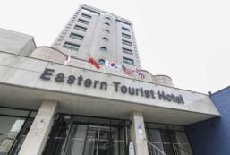 東海東方酒店 Hotel Donghae Eastern