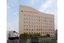 ARK皇家酒店福岡天神店 Ark Hotel Royal Fukuoka Tenjin