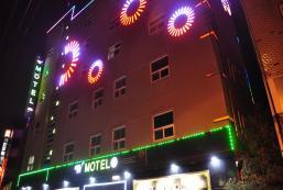 W汽車旅館 - 安東 W Motel Andong