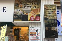 上野站東方旅館II UENO STATION HOSTEL ORIENTAL II