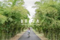 戴華度假村 Dheva Resort